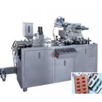 Quality Packing line DPB-80 Flat Plate Auto Blister Packing Machine(ALU-ALU,ALU-PVC) for sale