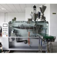 Quality Packing line Hs110 Horizontal Film/Fill/Seal Packaging Machine for sale