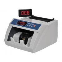 Quality Mult-currency counter & detector Product InfoH-6300 for sale