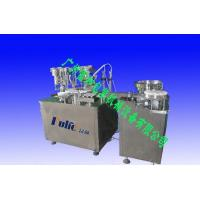 FHGN-2 Filling- Inner Cork -Capping In One Machine