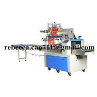 Buy cheap Flow packing machine Automatic easy packing machine CT-600 from wholesalers