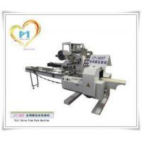 Buy cheap Flow packing machine Automatic roll packing machine CT-320T from wholesalers