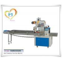 Buy cheap Flow packing machine Automatic flow wrap packing machine CT-420 from wholesalers