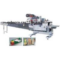 Buy cheap Flow packing machine Large size automatic flow servo packing machine CT-550T NO PRODUCTS NO BAGS from wholesalers