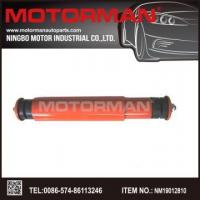 Quality Auto Bearing SHOCK ABSORBER A2-245 450-2905006-0 FOR VOLGA for sale