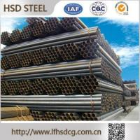 Quality China wholesale high quality Steel Pipes,hot dipped galvanized steel pipe for sale