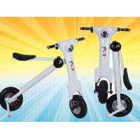 China Electric Bike best folding electric bicycle AT-185 on sale