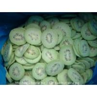 Quality IQF Frozen Fruits IQF sliced kiwifruits for sale