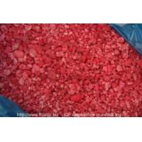 Buy cheap IQF Frozen Berries IQF raspberries crumbles from wholesalers
