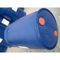 Quality n-butyl lactate for sale