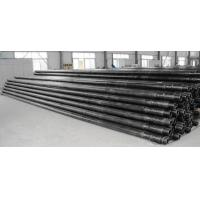 Quality Carbon steel pipe API drill pipe for sale