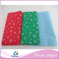 Buy cheap Custom Logo Tissue Paper For Gifts Model No.: 1401 from wholesalers