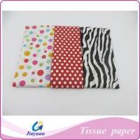 China Christmas Gift Wrapping Printed Tissue Paper Model No.: JY-1401 on sale