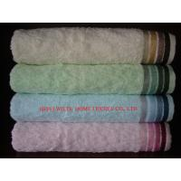 Quality Satin Towel Dobby Terry Towel With Color Border for sale
