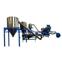 Quality Air-cooled Plastic Mixing-pelletizing Production Line for sale