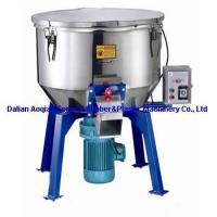 Quality Vertical Color Mixer (Stock Mixer, Material Mixer) for sale