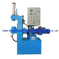 Buy cheap 1L dispersion mixer(kneader) from wholesalers