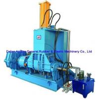 Buy cheap 75L dispersion mixer(kneader) from wholesalers