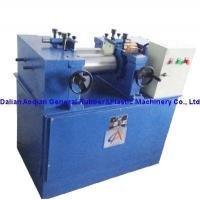 Buy cheap Laboratory Equipment XK-160 Open Mill from wholesalers
