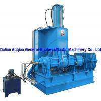 Buy cheap 110L dispersion mixer(kneader) from wholesalers