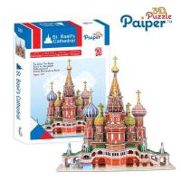 Quality St. Basil's Cathedral (Russia) for sale
