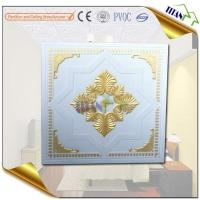 Quality Golden Color Decorative Plaster Glass Fiber Gypsum Board for sale