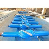 Quality Integral spiral stabilizer for sale