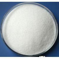 Buy cheap Citric Acid Mono from wholesalers