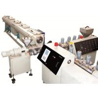 Buy cheap PE/Silicon Pipe Extrusion Line from wholesalers