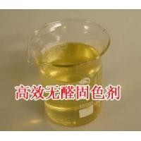 Quality Introduction of Dye Fixing Agent with and without formaldehyde D-450 for sale