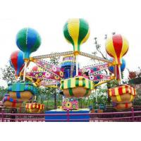 Buy cheap Rotating rides Samba balloon from wholesalers