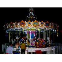 Buy cheap Carousels 24 seats carousel merry go round from wholesalers