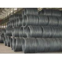 Quality Wire rod for sale
