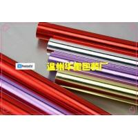 China Gift Card Metallized Paper on sale