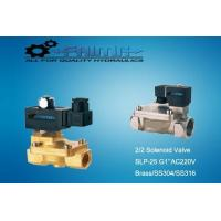Quality SLP 2/2-way pilot operated solenoid valve for sale