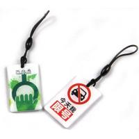 Buy cheap Epoxy keyfob from wholesalers