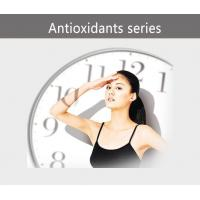 Buy cheap Antioxidants series from wholesalers