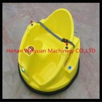 Quality 2015 customized adult UFO Bumper Car in Europe for sale