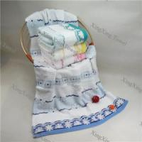 China 32/2S yarn dyed jacquard terry towel on sale