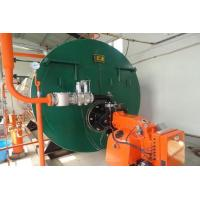 Buy cheap Electric Heating Boiler Products WNS type oil / gas boiler from wholesalers