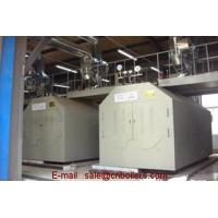 Buy cheap Electric Heating Boiler Products L/WDR Electric Steam Boiler from wholesalers