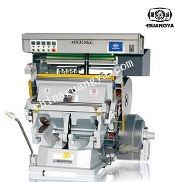 Buy Hot Stamping Foil Cutting Machine TYMC-1100 Hot Foil Stamping and Die Cutting Machine at wholesale prices