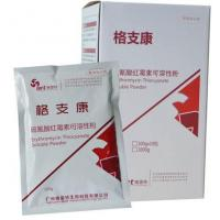Buy cheap Swine 5% Erythromycin Thiocyanate soluble powder from wholesalers