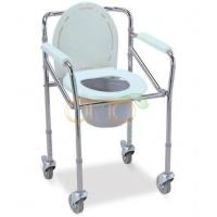 China Commode Chair Steel folding commode chair on sale