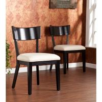 Buy cheap Specials *CLOSE OUT Paolo Dining Chairs 2pc Set - Black w/ Cream from wholesalers