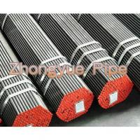 Buy cheap Steel Pipe API 5L-X65-SEAMLESS-STEEL-TUBE from wholesalers