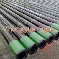 Buy cheap Steel Pipe API 5C OIL_STEEL_PIPE from wholesalers
