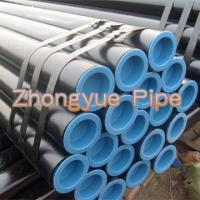 Buy cheap Steel Pipe API 5L_STEEL_PIPE from wholesalers
