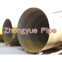 Buy cheap Steel Pipe 1500MM-SPIRAL STEEL PIPE from wholesalers