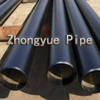 Buy cheap Steel Pipe API 5L Seamless Steel Pipe from wholesalers